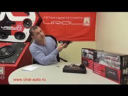 <b>Ural</b> Sound™'s Videos | VK