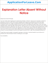 absent from work explanation letter png leave letter for explaining the reason of absent