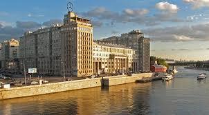 Дом на набережной - Москва