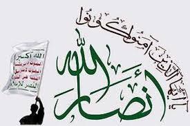 نتیجه تصویری برای دلیل تن دادن آل سعود به مذاکره با انصارالله