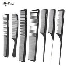7 шт./лот, <b>карбоновая расческа</b> Mythus для парикмахерской ...
