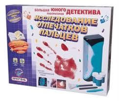 Большая лаборатория <b>юного детектива</b>. Отпечатки пальцев