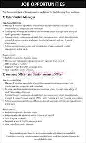 relationship manager accounts officer senior accounts officer commercial bank of job opportunities