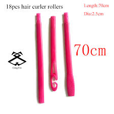 <b>18pcs</b>/lot 70cm <b>hair rollers</b> no chemical smell with diameter 2.5cm ...