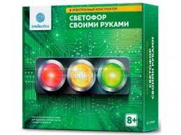 <b>Конструктор Intellectico Светофор своими</b> руками 1104