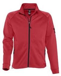 <b>Куртка флисовая мужская New</b> look men 250, красная с логотипом