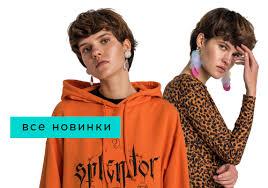 Женские <b>комбинезоны</b> - купить в интернет-магазине «Befree»