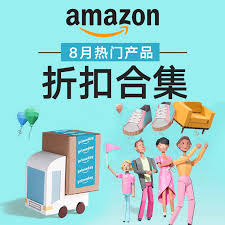 Amazon 2019 Best Deals Daily Update - Dealmoon