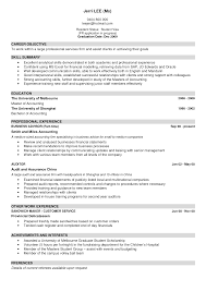 good resume experience examples experience section resume format good resume experience examples cover letter good resume samples for freshers cover letter great resume samples