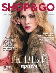 SHOP&GO Новосибирск. Ноябрь 2015 by SHOP&GO - issuu