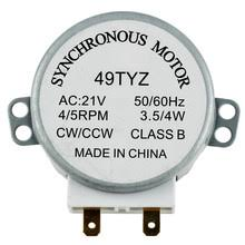 Microwave Oven Motor Reviews - Online Shopping Microwave Oven ...