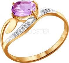 <b>Кольца</b> золотые с голубым камнем - купить в Санкт-Петербурге ...