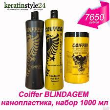 <b>Coiffer Blindagem</b> Advansed нанопластика литровый набор ...