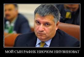 Допрос Пасишнка в НАБУ завершен. Ему сообщили о подозрении - Цензор.НЕТ 5957