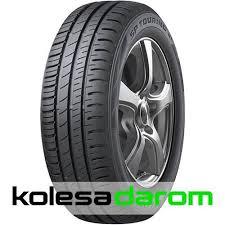 <b>Dunlop</b> купить недорого в интернет-магазин Vkolesa.ru