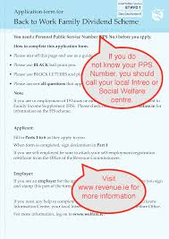how to fill out the back to work family dividend scheme form page 1