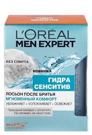 <b>Лосьон после бритья</b> L'Oreal Men Expert Гидра Сенситив: купить ...