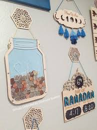 Sadaqah Jar, Islamic money <b>box</b> , Islamic <b>home Decor</b>, Muslim ...