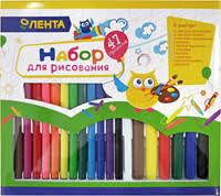 <b>Набор для рисования</b> ЛЕНТА 47 предметов KW956/L956 – купить ...