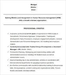 hr resume cv templates   hr templates  free  amp  premium    assistant manager hr sample resume