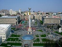 كييف - توقيف مسؤولين بتهمة الفساد اثناء اجتماع للحكومة بأوكرانيا