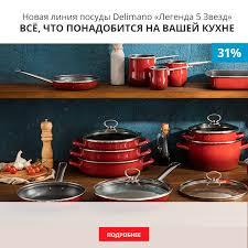 <b>Эмалированные чайники</b> - купить <b>эмалированный чайник</b> в ...
