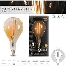 <b>Лампа Gauss</b> 149802008 LED <b>Vintage</b> Филманентная <b>A160</b> 8W ...
