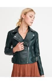 <b>Байкерская куртка</b>, RESERVED, SH927-79X