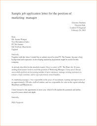 5 simple application letter sample for any position basic job sample job application letter for the position of marketing manager by