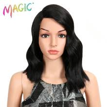 <b>Magic</b> Short Body Wave Heat Resistant Wigs Synthetic Lace Front ...