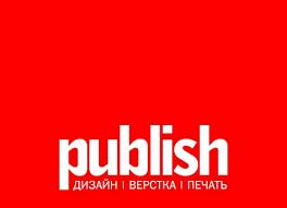 Журнал Publish - <b>3D</b>-<b>фольгирование</b> от Duplo и GMP...   Facebook