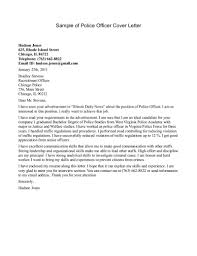 cover letter for retail position happytom co Law Enforcement Cover Letter Sample