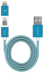 Гигантские скидки на <b>кабели</b> - купить <b>кабели</b> в Москва ...