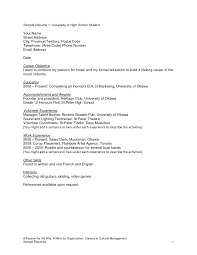 sample resume for mba college interview college resume  job