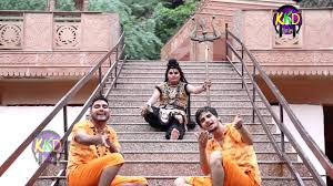 bm bm bhole bolo by kk sharma np nekpuriya 2 bm bm bhole bolo by kk sharma np nekpuriya 2