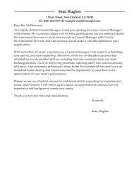 general manager cover letter examples livecareer