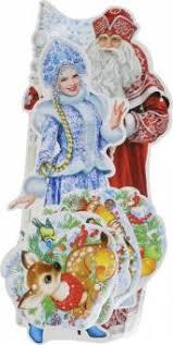 """Комплект для <b>украшений</b> ""<b>Новогодняя сказка</b>"" (КБ-12943)"" купить ..."
