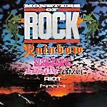 <b>Rainbow</b> Fanclan Legacy Discography