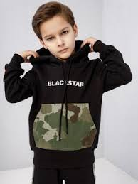 Купить детские худи Black Star Wear – каталог 2019 с ценами в ...