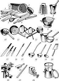 Бульоны - Ассоциация мастеров производственного обучения