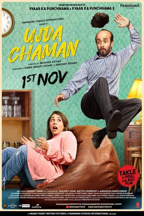 Image result for ujda chaman