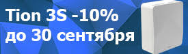 <b>Теплый пол AC Electric</b> ACMM 2-150-2 (мат)
