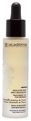 <b>Academie</b> AromaTherapie Treatment Oil for Redness <b>Масло</b>-<b>уход</b> ...