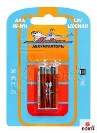 <b>AAA</b>-12-02 <b>Батарейка AIRLINE</b> - описание, фото, аналоги
