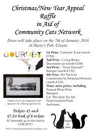 raffle community cats network raffle poster xmas 2015