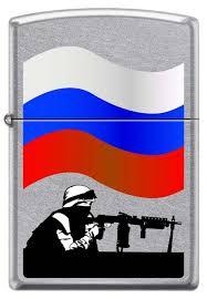 <b>Зажигалка</b> Защитник Отечества <b>ZIPPO 207 RUSSIAN SOLDIER</b> ...
