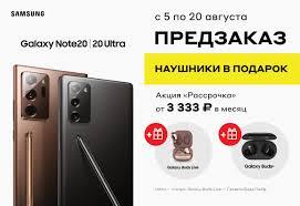 Купить Смартфоны <b>Huawei</b> (Хуавей) в интернет-магазине М ...