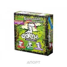 <b>Настольные игры</b> и головоломки <b>Magellan</b>: Купить в ...