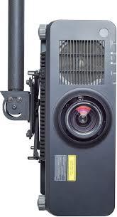 Купить Крепление для <b>проектора Chief</b> VPAUB, черное, цена: 37 ...