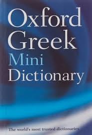 oxford learner s pocket dictionary english greek greek english customers who viewed this item also viewed